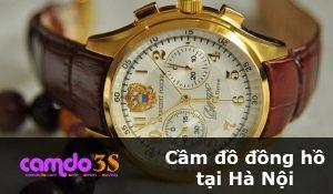 Cầm đồ đồng hồ tại Hà Nội, giá cao NHẤT, nhận tiền nhanhCầm đồ đồng hồ tại Hà Nội, giá cao NHẤT, nhận tiền nhanh